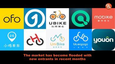 资本吹起了共享单车风口,如何进步用户服务?