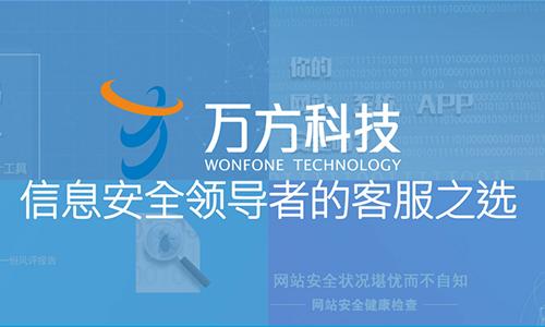 wanfang